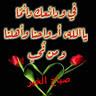 Mohammed O.