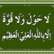 Khalid I.