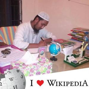 Md. Shahjalal S.