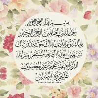 Abdul Wahhab S.