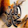 Engr.Muhammad Naveed ur Rehman  Q.